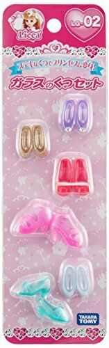 Takara Tomy Licca Doll LG-02 glass of shoes set Japan