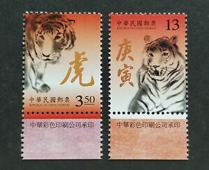 Taiwan-2009-2010-Zodiac-Lunar-New-Year-Tiger-Stamps-Printer-Tab