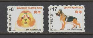 Philippine Stamps 2005 (2006 Year of the Dog) Set, MNH