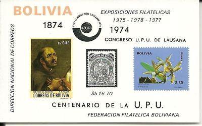 0156/ Bolivien Marke Auf Marke Block 46** Schrumpffrei