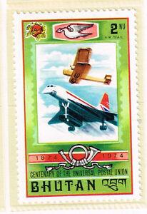 Bhutan Aviation History stamp 1974 MNH