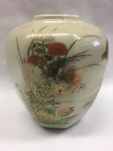 Vintage-Jar-Vase-OTAGIRI-Oriental-Asian-Decor-JAPAN-Quail-Bird-Floral-CERAMIC