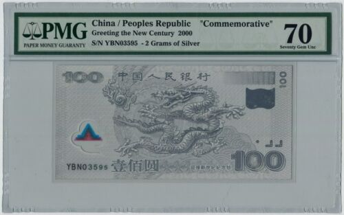 PMG 70 China 2000 Millennium New Century Celebration Banknote Dragon 2g Silver
