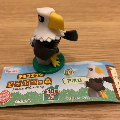 Furuta Animal Crossing Choco Egg APOLLO Mini Figure Anime Game