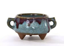 19C Chinese Jun Yao Junyao Flambe Crackle Porcelain Scholar Censer Water Coupe