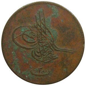(b3) - Ägypten Egypt - 20 Para 1865 - Abdulaziz - Avf - Km# 244
