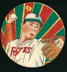1948-Menko-Round-Tadashi-Bozo-Wakabayashi-Baseball-Vintage-Japanese-Card-HOF