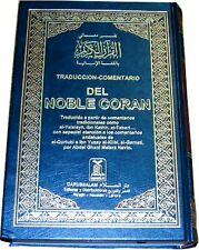 DEL NOBLE CORAN (The  Noble Quran with Spanish Translation)