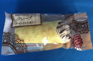 Squishy-J-Dream-Full-Size-Japanese-Convenience-Store-Sweets-4-Crepe