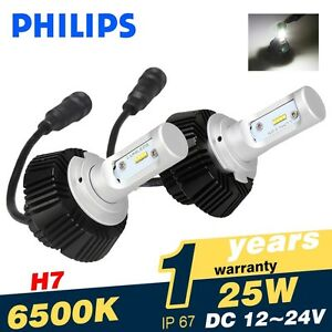 1set h7 canbus led headlight bulb 50w 8000lm philips. Black Bedroom Furniture Sets. Home Design Ideas