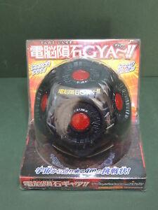 Jeu De Réflexe Lumineux électronique Météorite Gya-!! Tomy Takara Japanese Box Sijvu7zj-07175817-470168403