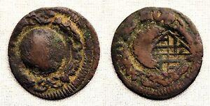 España-Carlos III (Pretendiente). Ardit. MBC/VF. Cobre 1,3 g. Escudo de cataluña