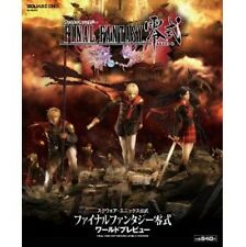 Final Fantasy Type-0 World Preview analytics art book w/Extra / PSP