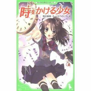 The-Girl-Who-Leapt-Through-Time-Kadokawa-Tsubasa-paperback