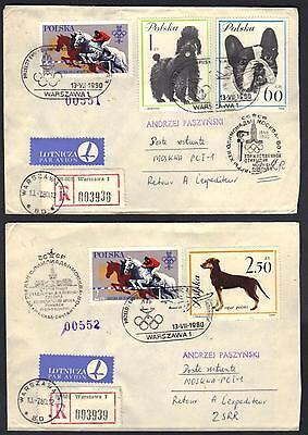 Briefmarken Gewissenhaft Polen 597ms Sammlung Of 16 Multifranked Luft Post Manche Registrierte Alle Zu StäRkung Von Sehnen Und Knochen