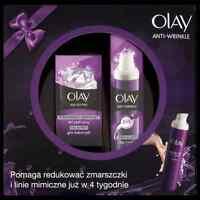 OLAY Gift Set ANTI WRINKLE Eye Gel 15ml + FIRM & LIFT 2in1 Day Cream+Serum 50ml