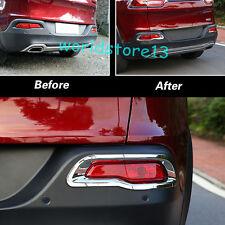 2* Chrome Rear Tail Bumper Fog lamp Light Cover Trim Fit 2014-2017 Jeep Cherokee