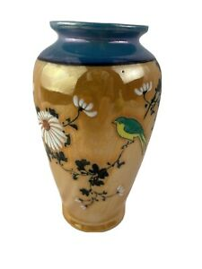 VINTAGE-LUSTERWARE-MADE-IN-JAPAN-8-1-2-034-VASE-WITH-HAND-PAINTED-BIRD-6-1-4-034