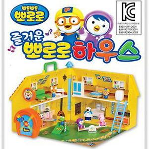 Pororo Happy House Fun Play Kids Baby Toddler Toy Set Korean
