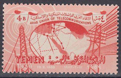 Yemen 1959 ** Mi.162 A Telegrafen Telefon-union Landkarte Map Mittlerer Osten