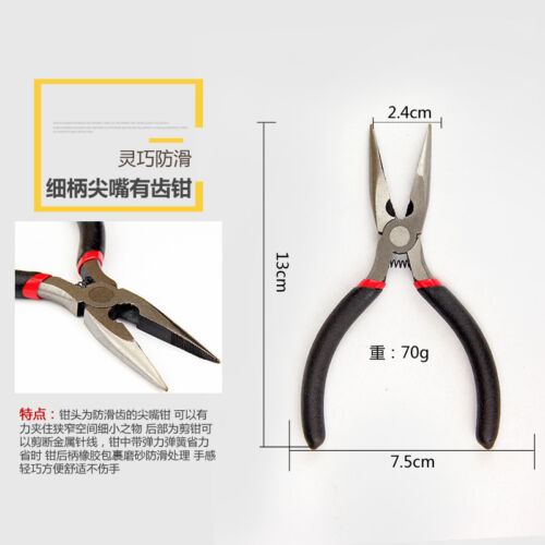 Round-Nose Pliers Diagonal Long Nose Pliers Wire Cutter Tool Kit Auto Tools