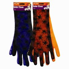 Halloween Long Lace Spider Web Gloves Black Widow Witch Ladies Fancy Dress Party