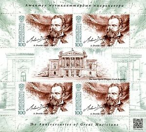 Kyrgyzstan KEP 2016 MNH Great Musicians Dvorak 4v M/S Composers Music Stamps