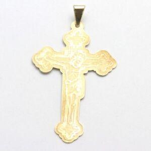 Vintage 14k yellow gold cross pendant jesus crusifix laser engraved image is loading vintage 14k yellow gold cross pendant jesus crusifix aloadofball Image collections