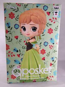 B Disney Frozen Anna Coronation Ver Banpresto Q Posket Special Figure