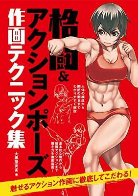 How To Draw Manga Anime Fighting Action Technique Book Japan Art Guide F S 9784766132502 Ebay