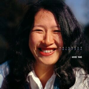 Akiko Yano - Gohan Ga Dekitayo [New CD]