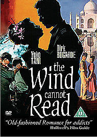 1 of 1 - The Wind Cannot Read (DVDdirk bogarde /vgc/region 2 uk dvd /ww2 drama