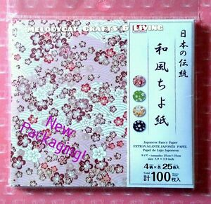 100PCS-4-DESIGNS-SET-B-Japanese-SAKURA-Yuzen-Origami-Chiyogami-Paper