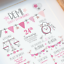 Personalised-Birth-Print-for-Baby-Boy-Girl-New-Baby-Gift-or-Christening-Present thumbnail 87