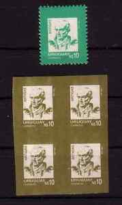 URUGUAY  1987 $ 10  ARTIGAS IMPERFORATED UNADOPTED COLOR PROOF BLOCK OF 4 MNH