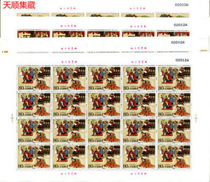 CHINA 2004-5 成語典故 Full S/S Stories of Idioms (1st Series) Stamps