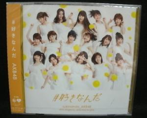 AKB48-Sukinanda-New-amp-Sealed-Authentic-Japanese-CD