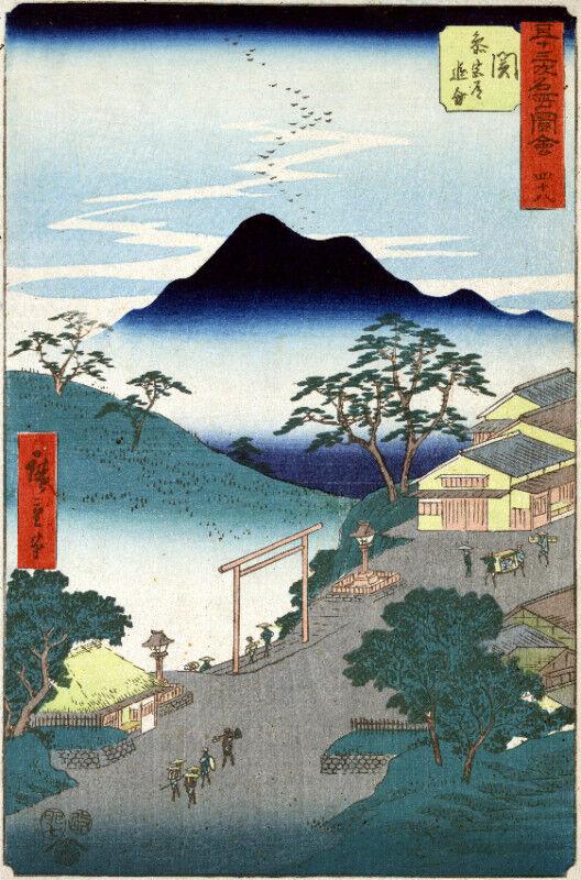Vintage Asian POSTER.Stylish Graphics. Landscape. Art Room Decor.1187