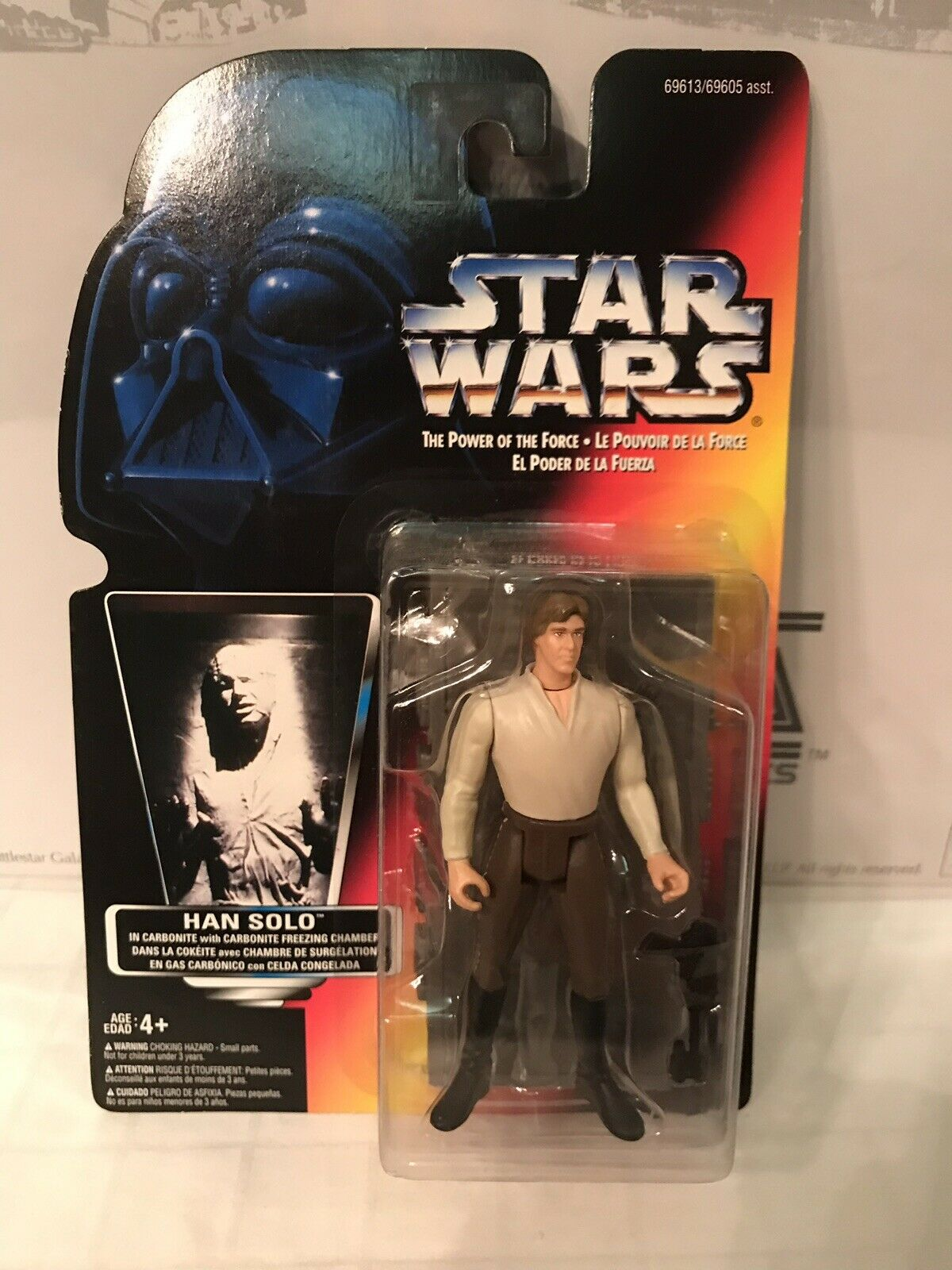 Star Wars Power Of The Force Tri-Logo Han Solo In Carbonite