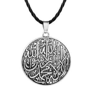 Details about Antique Arabic Name Necklace Muslim Engraved Shahada Pendant  Allah Ethnic Neckla