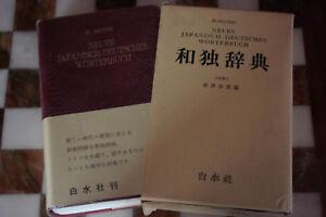 Antik-Buch-H-Okutsu-Neues-Japanisch-Deutsches-Woerterbuch
