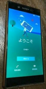 Used-SONY-SOV31-XPERIA-Z4-Android-Smartphone-Unlocked-JAPAN-F-S