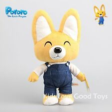 Korea Animation Pororo Eddy Fox Plush Toy Soft Stuffed Animal Doll 34cm Teddy