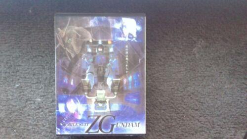 1 of 1 - Mobile Suit ZGundam Box set (Volume 1-6 DVD Set)
