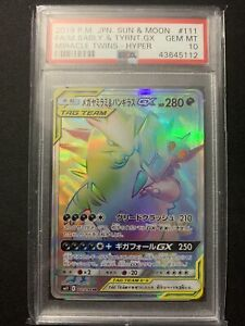 POKEMON-PSA-10-GEM-MINT-MEGA-SABLEYE-amp-TYRANITAR-GX-SM11-111-094-HR-FULL-ART