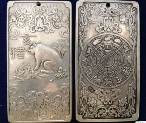 "Pig/"" tibet Silver Bullion thanka amulet 生肖猪 136g Old Chinese /""12 Zodiac"