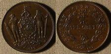 British North Borneo : 1889H 1 Ct  AU  #2  IR2890