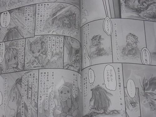 Akihito Tsukushi Original Comic from star strings