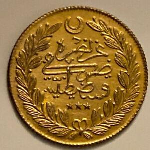 RARE Turkey Ottoman 1920 First Kurush / Token / Coin 1,4cm 1gr XF