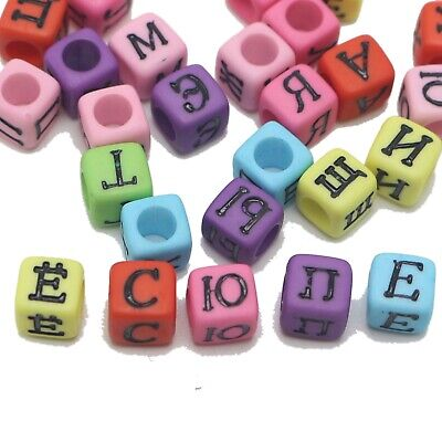 x 250 mixed beads letters alphabets multicolored acrylic hearts 6.8 x 6.5 mm